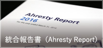統合報告書(Ahresty Report)